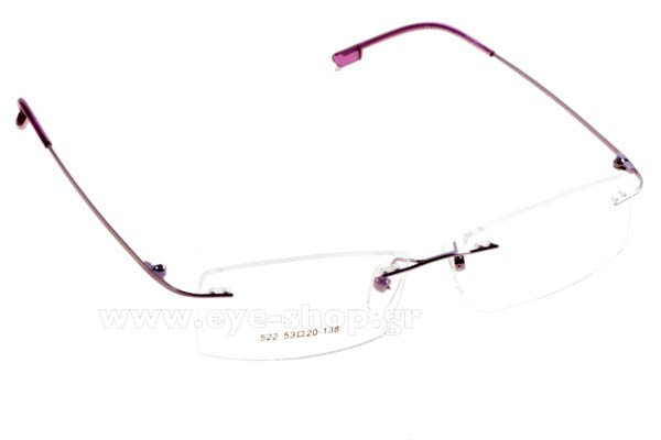 ΓυαλιάBliss5228C7 Pink