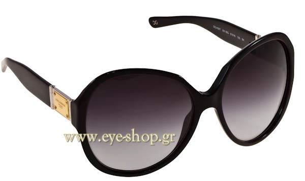 ΓυαλιάDolce Gabbana4087501/8G