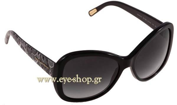 ΓυαλιάDolce Gabbana4132501/8G
