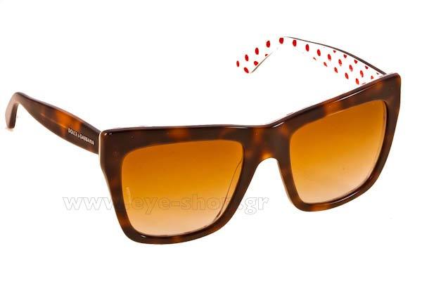 ΓυαλιάDolce Gabbana42282872T5 Polarized
