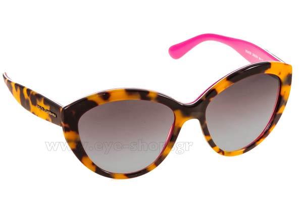 ΓυαλιάDolce Gabbana423928928H CONTEMPORARY