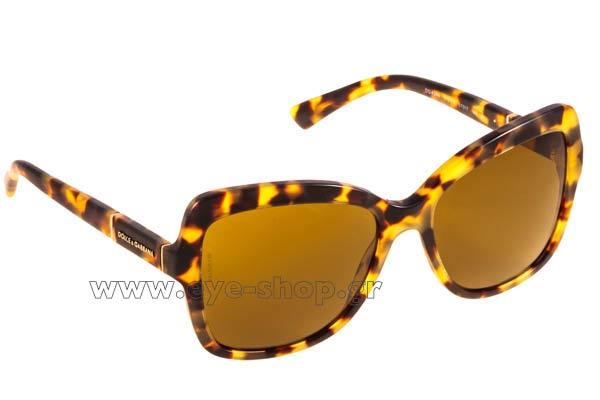 ΓυαλιάDolce Gabbana4244512/73