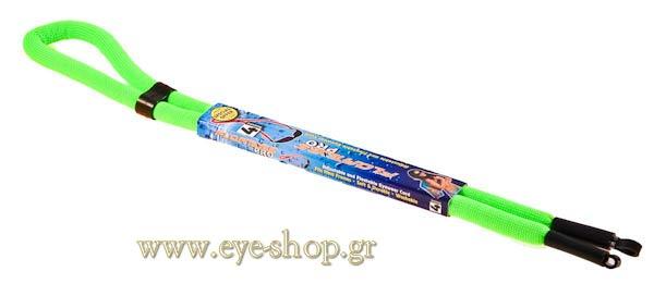 ΓυαλιάFloateyesProFEP-2 Green