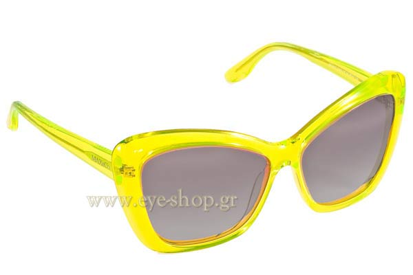 Γυαλιά Max and Co 182s 71PHA Yellow