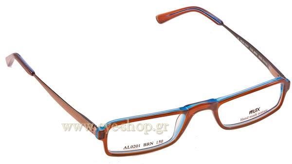 ΓυαλιάMax0201BRN