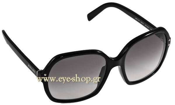 ΓυαλιάPrada17MS1AB3M1