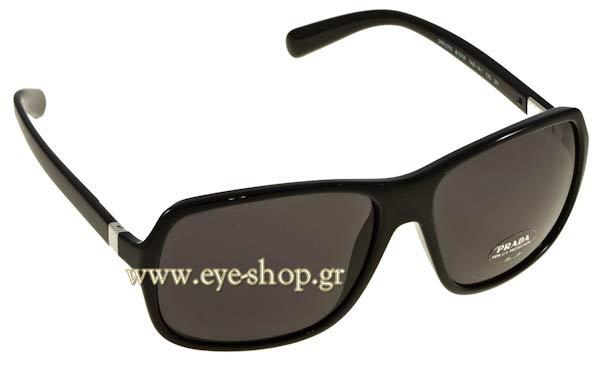 ΓυαλιάPrada07NS1AB1A1
