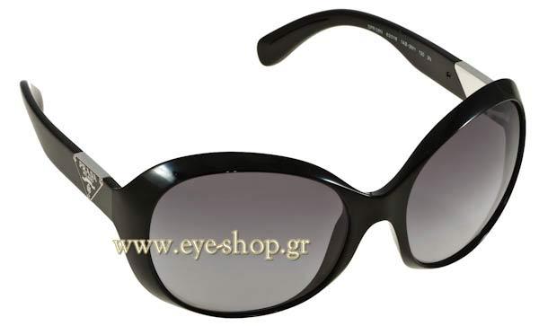 ΓυαλιάPrada08NS1AB3M1