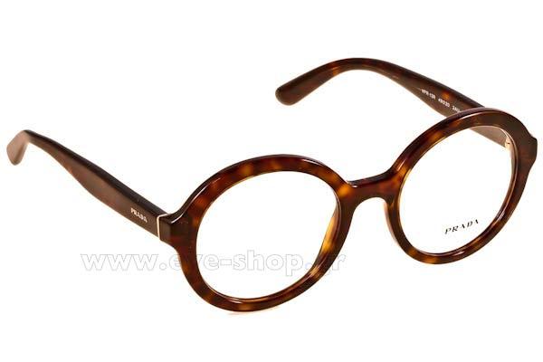 ΓυαλιάPrada13RV2AU1O1