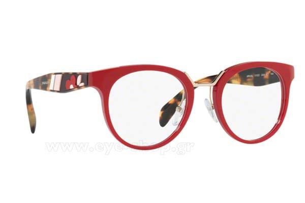 ΓυαλιάPrada03UVUA41O1