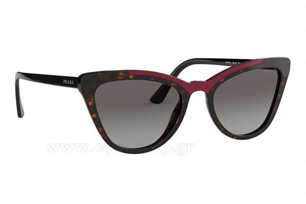 ΓυαλιάPrada01VS3200A7