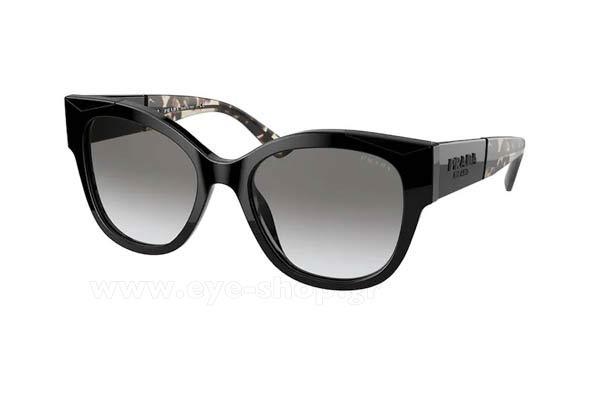 ΓυαλιάPrada02WS1AB0A7