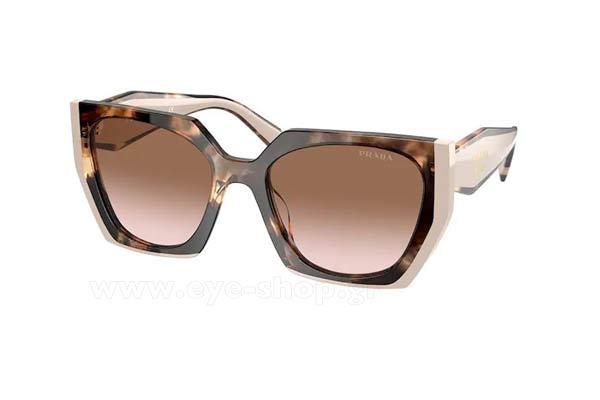 ΓυαλιάPrada15WS01R0A6