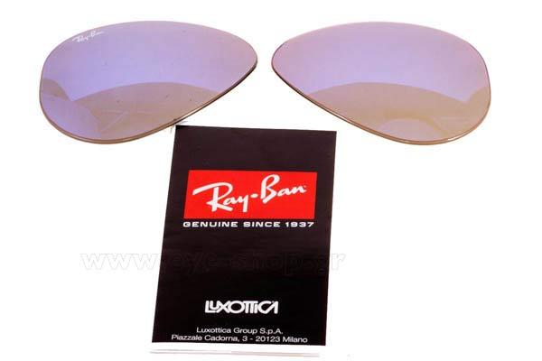 ΓυαλιάRayBan3025 Aviator167/68 RC057 Replacement lenses