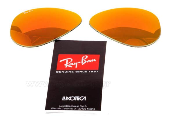 Γυαλιά RayBan 3025 Aviator 112/69 RC032 Replacement lenses