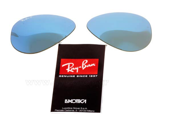 Γυαλιά RayBan 3025 Aviator 112/4L RC050 Replacement lenses polarized