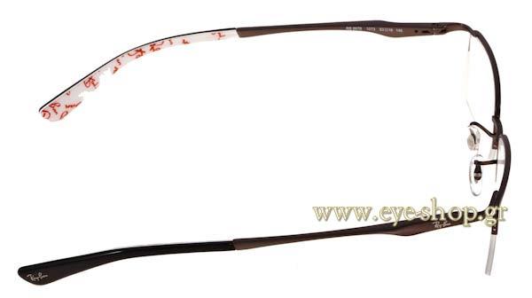 Σκελετός οράσεως rayban 8678