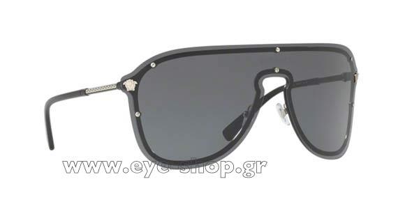 ΓυαλιάVersace2180100087