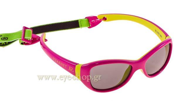 ΓυαλιάVuarnet Kids10721001 ελαστικά άθραυστα