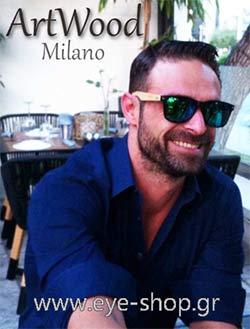 Γιώργος Μπαβέληςμε τα γυαλιά ηλίου Artwood MilanoBambooline 2 MP200
