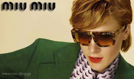 Γυαλιά ηλίου  Miu Miu collection 2013