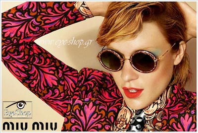 Gucci sunglasses new Collection 2013