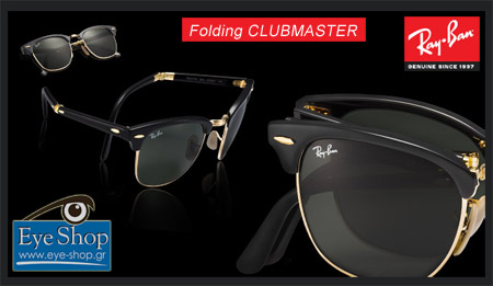 Rayban Folding Clubmaster