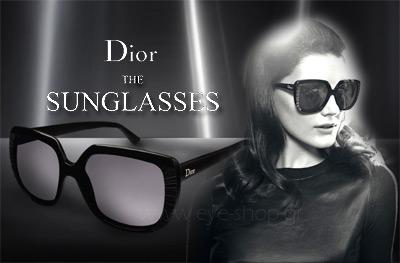 Dior Taffetas sunglasses 2013