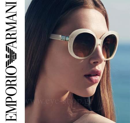 Γυαλιά ηλίου Emporio Armani 2013
