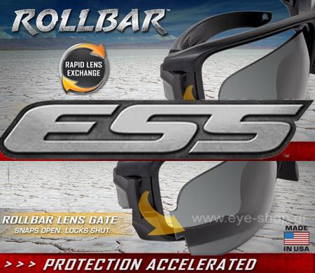 Γυαλιά για sports με κορυφαία προστασία ESS