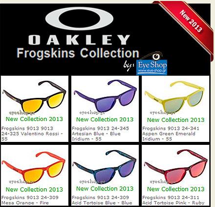 Γυαλιά ηλίου Oakley Frogskins 2013 σε νέα χρώματα