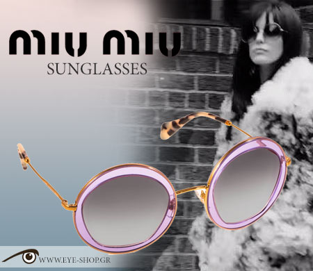 Γυαλια ηλίου Miu Miu Round collection