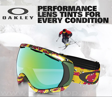 Μάσκες Snowboard Oakley