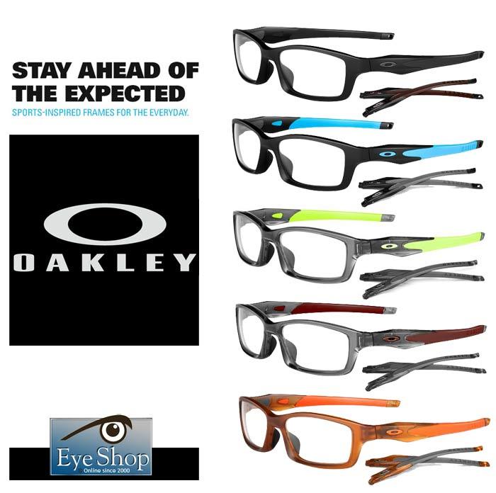 Eye ShopNews - Γυαλιά ηλίου - Celebrities  Γυαλιά οράσεως Oakley ... f084274677b