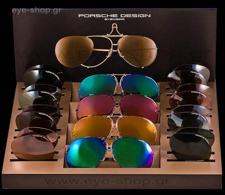 Γυαλιά Porsche Design 2014 Flash mirror