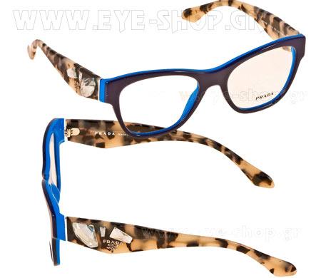 Prada Voice γυαλιά οράσεως
