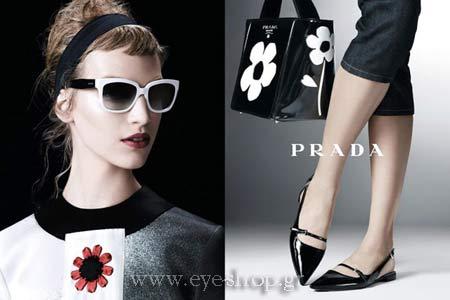 Νέα συλλογή Prada 2013