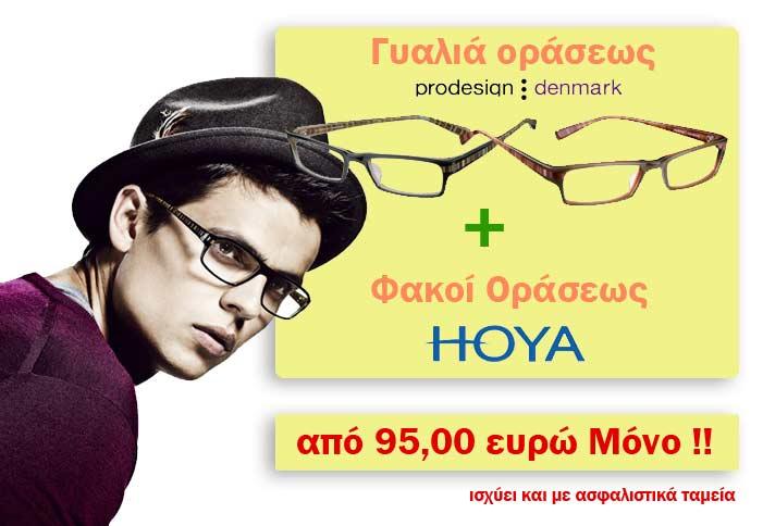 dad1d52429 Eye ShopNews - Γυαλιά ηλίου - Celebrities  Σεπτεμβρίου 2012