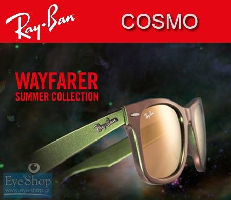 Νέα σειρά Rayban Wayfarer Cosmo