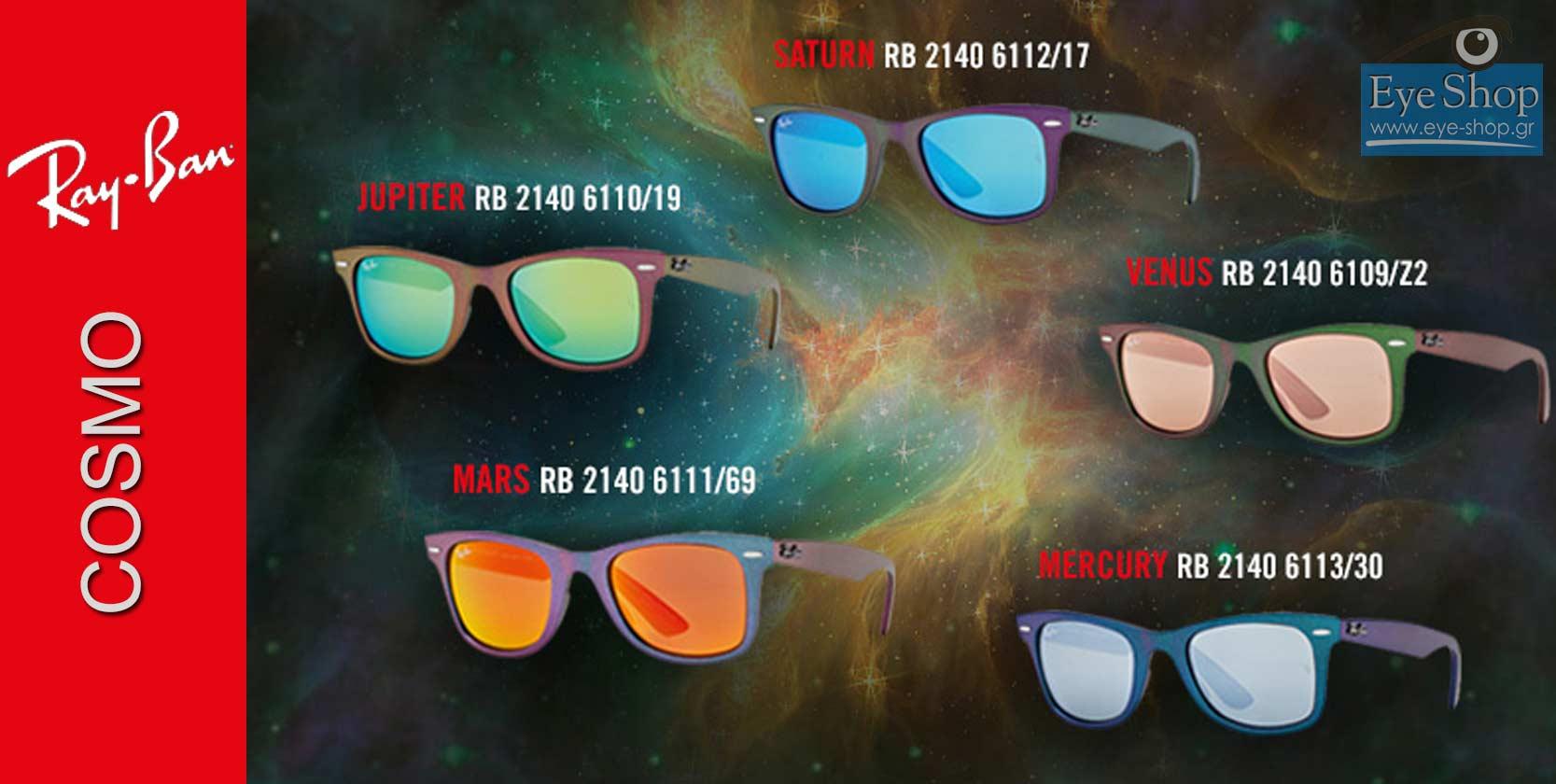 ray ban sunglasses wholesale  rayban wayfarer cosmo