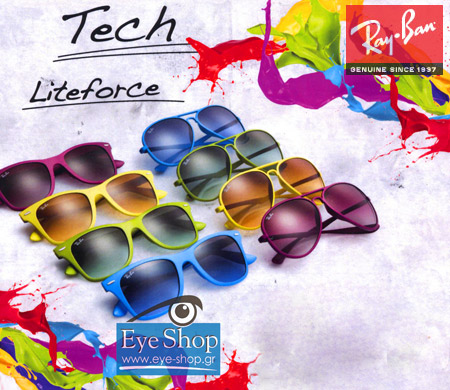 Γυαλιά ηλίου  Rayban lightforce Tech collection