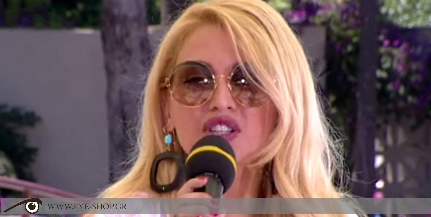 Κλικ για να δείτε το προϊόν: Η Κωνσταντίνα Σπυροπούλου με τα στρογγυλά γυαλιά ηλίου Miu Miu ένα από τα νέα Must για τα trends της νεας χρονιάς 2015. Τα <h1>στρογγυλά γυαλιά ηλίου της Miu Miu</h1>. Είναι τα γυαλιά ύμνος στη γυναικεία θηλυκότητα. H Miu Miu επαναπροσδιορίζει την κομψότητα για τις γυναίκες που   θέλουν κάτι διαφορετικό από τη μόδα . Miu Miu ήταν το υποκοριστικό   όνομα της Miuccia Prada όταν ήταν μικρή. Τα γυαλιά ηλίου Miu Miu   είναι πάντα ιδιαίτερα ξεχωριστά και καθώς θεωρούνται κομμάτι της   γκαρνταρόμπας όπως τα ρούχα.