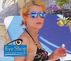 Νατασσα Θεοδωρίδου με γυαλιά ted baker