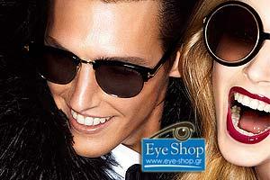 Καλοκαιρινές εκπτώσεις στα γυαλιά ηλίου tom ford έως 50%