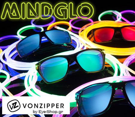 Γυαλιά ηλίου η μεγαλύτερη συλλογή Von Zipper