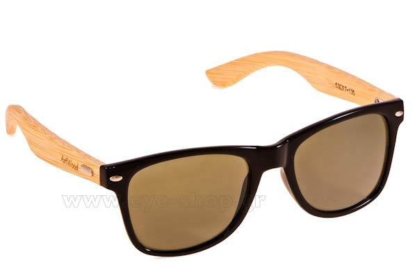 Γυαλια Ηλιου Artwood Milano Bambooline 2 MP200 Black - bamboo Cat3 Τιμή: 86,00