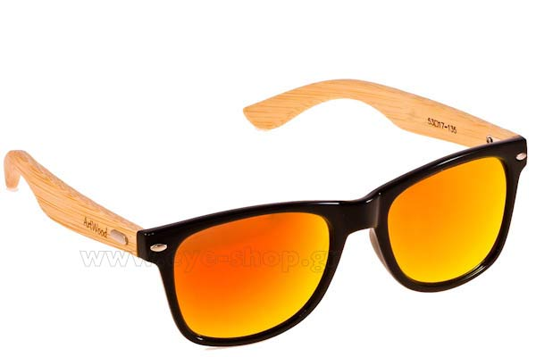Γυαλια Ηλιου Artwood Milano Bambooline 2 MP200 Blk OrangeMirror Polarized Cat3 Τιμή: 100,00