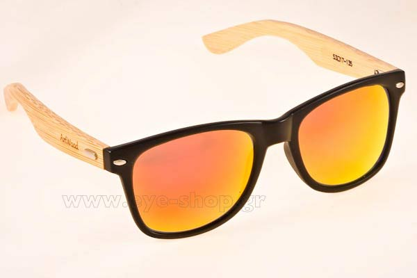 Γυαλια Ηλιου Artwood Milano Bambooline 2 MP200 MtBlk OrangeMirr Polarized Cat3 Τιμή: 100,00