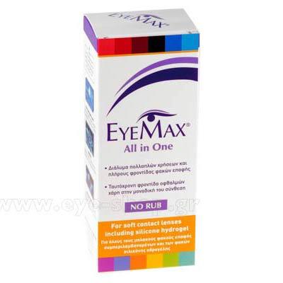 Υγρό καθαρισμού φακών επαφής Barnaux EYEMAX All in one 360ml με δωρο τεχνητα δάκρυα