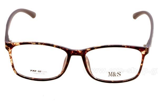 Eyeglasses Bliss 5209